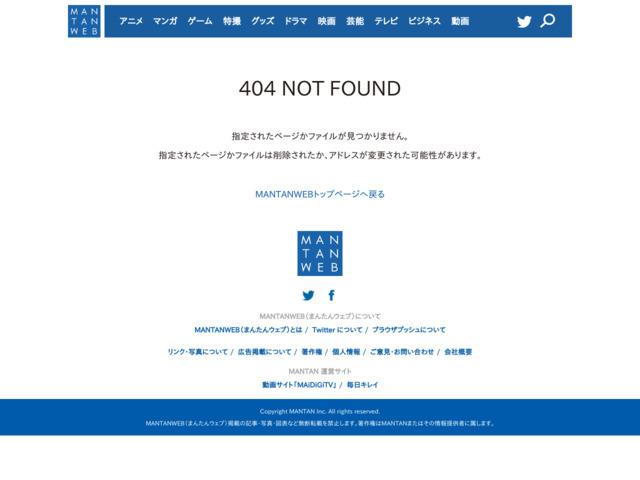 http://mantan-web.jp/2011/12/03/20111202dog00m200065000c.html