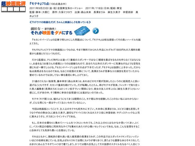 http://movie.maeda-y.com/movie/01613.htm
