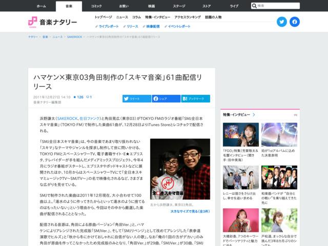 http://natalie.mu/music/news/61876