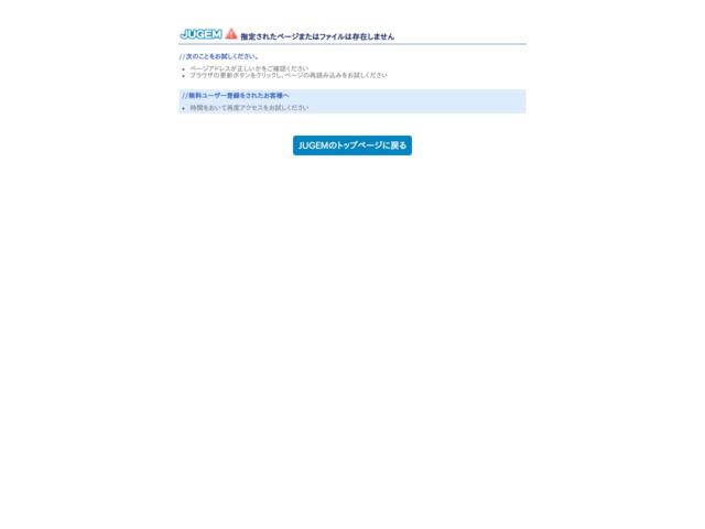http://nonamimahoho.jugem.jp/?cid=1