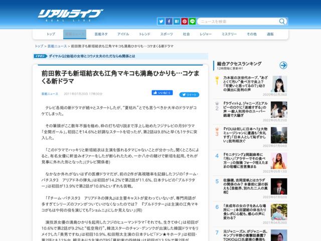 http://npn.co.jp/article/detail/02881496/