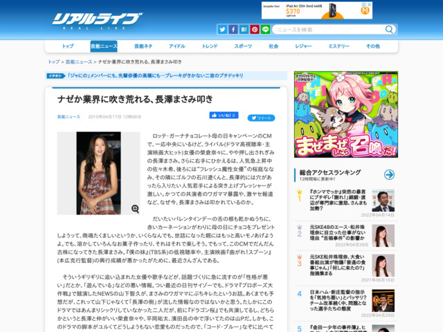 http://npn.co.jp/article/detail/45182826/