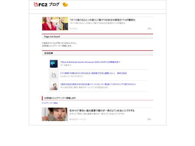 http://owaraimovielink.blog136.fc2.com/blog-entry-4931.html