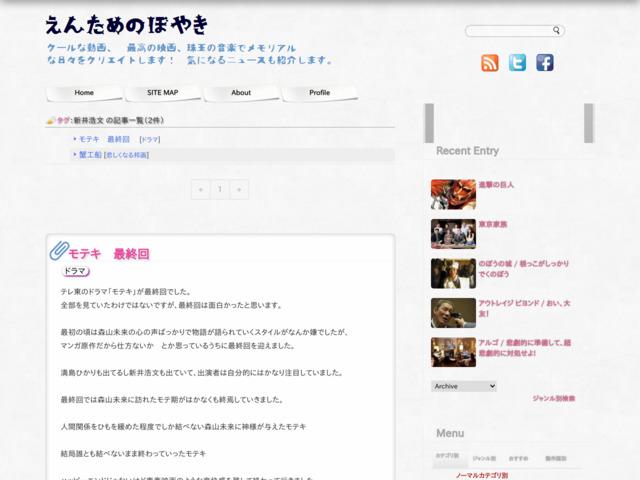 http://pinokoandpiko.blog97.fc2.com/?tag=%BF%B7%B0%E6%B9%C0%CA%B8