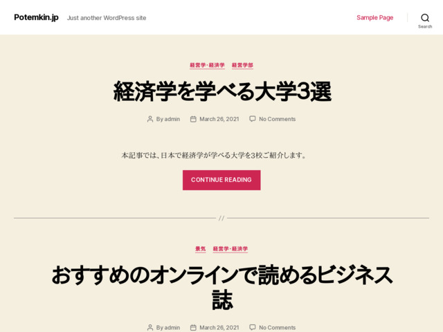 http://potemkin.jp/archives/50718387.html