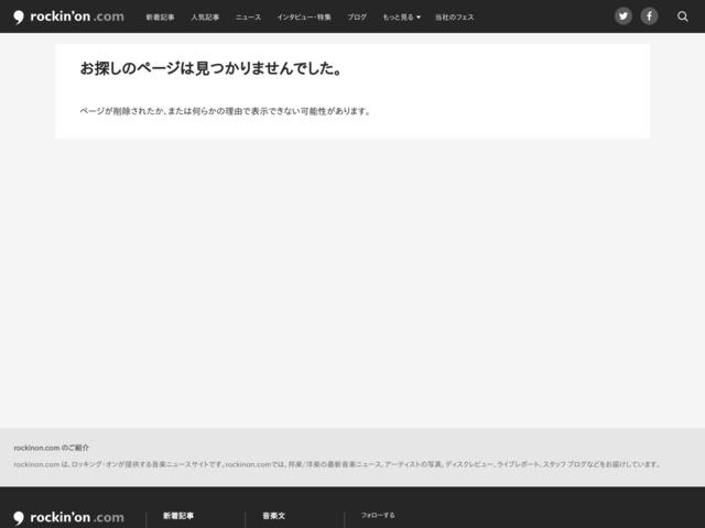 http://ro69.jp/feat/moteki201009-1
