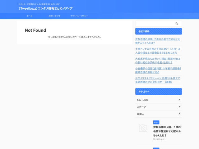http://tweetbuzz.jp/word/%E9%87%91%E5%AD%90%E3%83%8E%E3%83%96%E3%82%A2%E3%82%AD