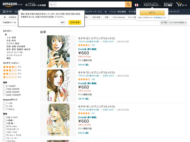 http://www.amazon.co.jp/s?_encoding=UTF8&search-alias=books-jp&field-author=%E4%B9%85%E4%BF%9D%20%E3%83%9F%E3%83%84%E3%83%AD%E3%82%A6