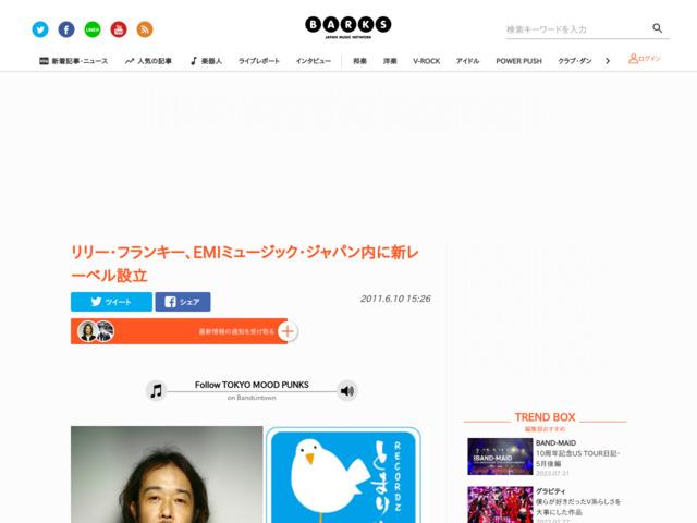http://www.barks.jp/news/?id=1000070629