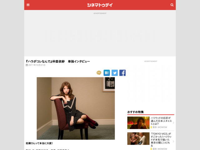 http://www.cinematoday.jp/page/A0003084