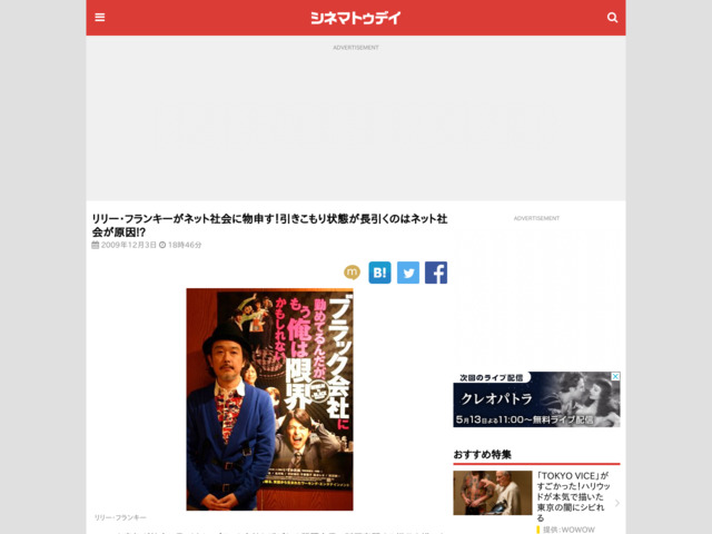 http://www.cinematoday.jp/page/N0021117