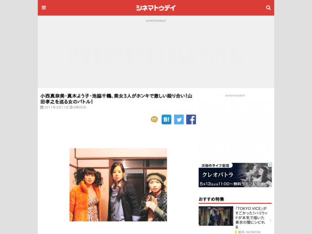 http://www.cinematoday.jp/page/N0030309