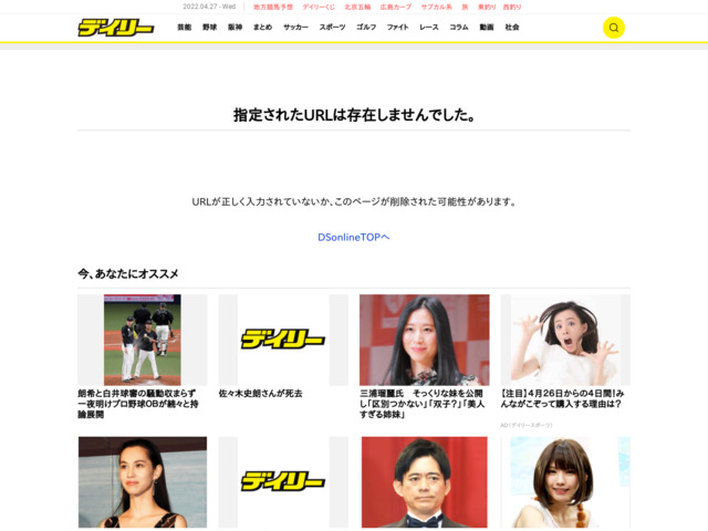 http://www.daily.co.jp/newsflash/2012/01/23/0004763522.shtml