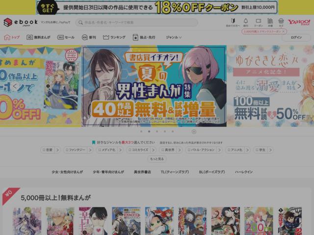 http://www.ebookjapan.jp/ebj/title/20528.html