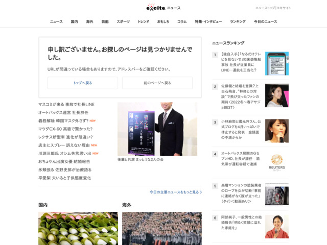 http://www.excite.co.jp/News/cinema/20111221/CinemaToday_N0038021.html