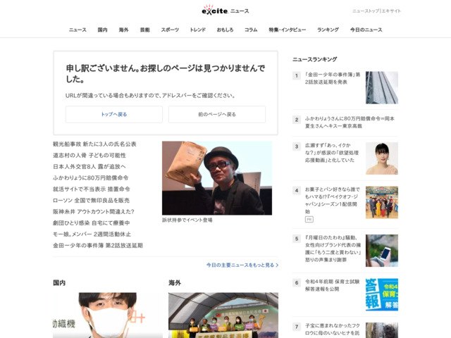 http://www.excite.co.jp/News/music/20111221/Tower_20111221n02.html