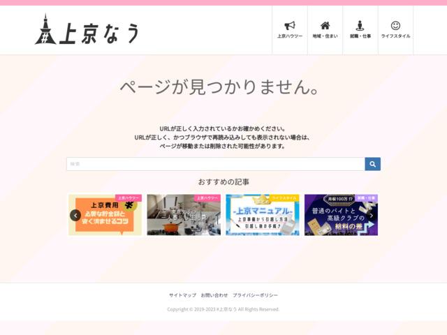 http://www.hellomag.jp/starbucks_coffee/2011/05/me-and-starbucks-vol04.html