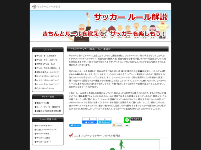 http://www.kikuchi-rinko.com/