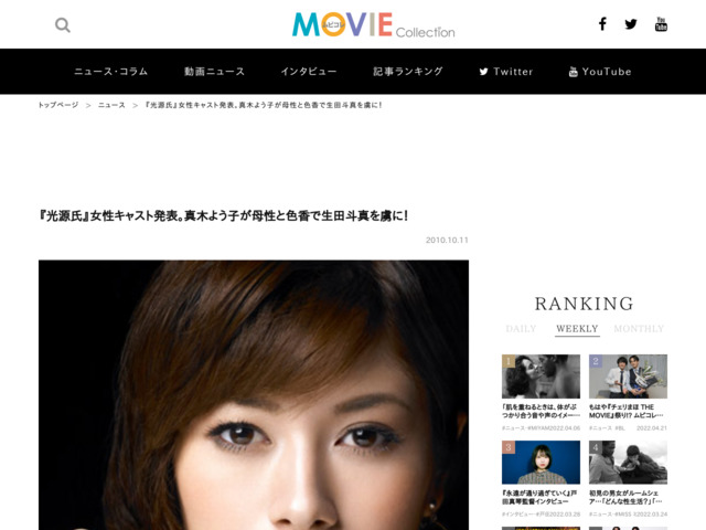 http://www.moviecollection.jp/news/detail.html?p=1732