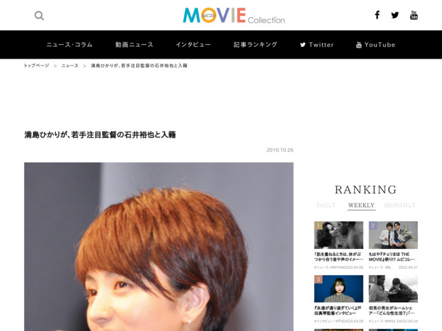 http://www.moviecollection.jp/news/detail.html?p=1796