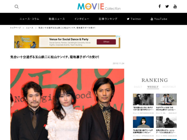 http://www.moviecollection.jp/news/detail.html?p=1901