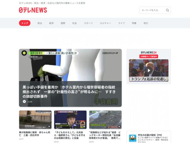 http://www.news24.jp/entertainment/news/166188.html