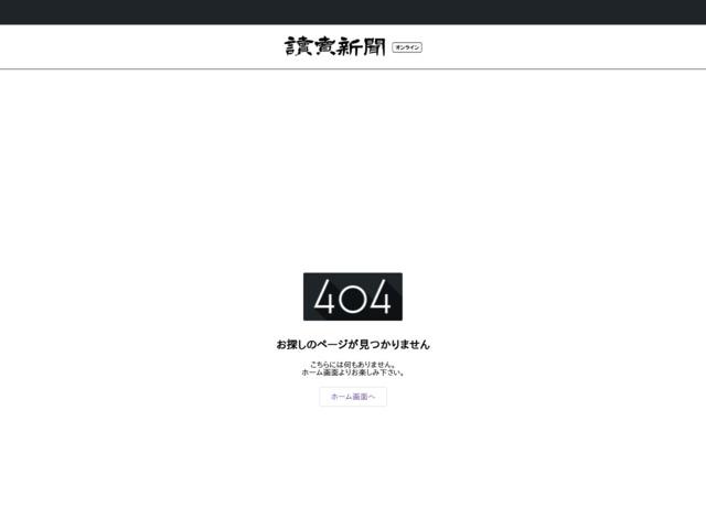 http://www.yomiuri.co.jp/entertainment/cinema/cnews/20111021-OYT8T00725.htm
