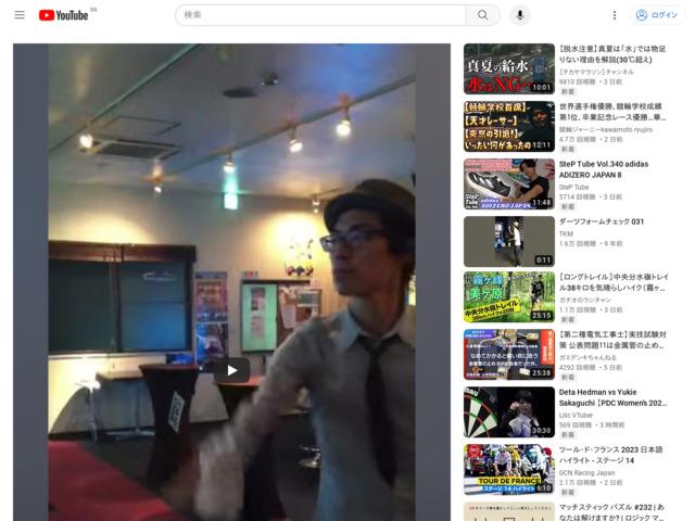 ダーツフォームチェック014 - YouTube