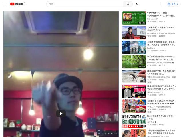 ダーツフォームチェック015 - YouTube