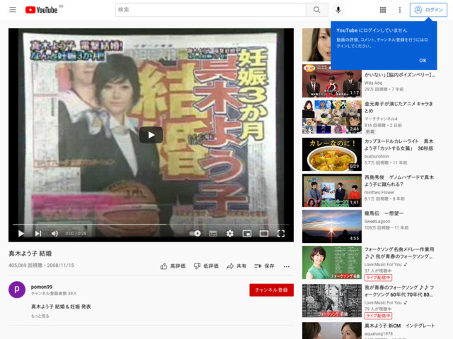http://www.youtube.com/watch?v=wp6CPY2nHv4