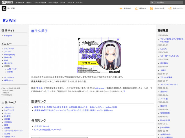 http://www22.atwiki.jp/bzspirit/pages/612.html