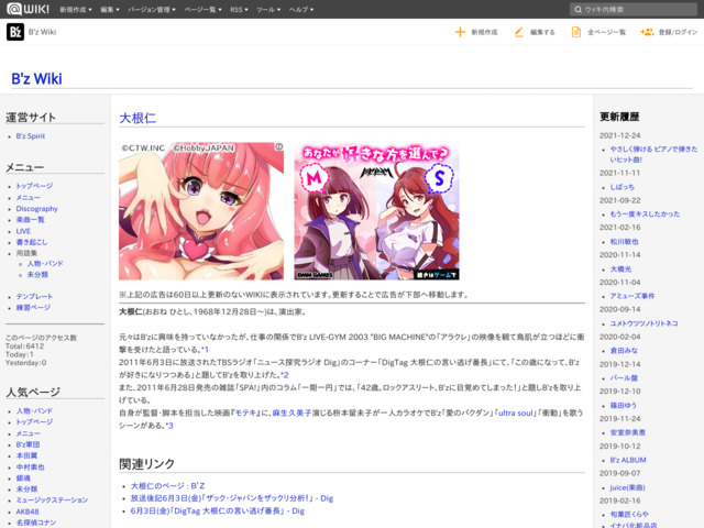 http://www22.atwiki.jp/bzspirit/pages/613.html