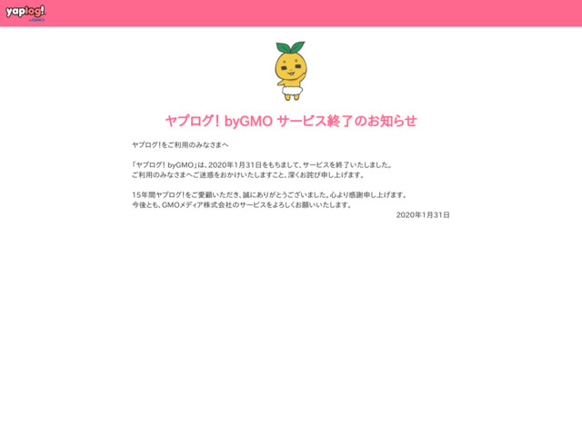 http://yaplog.jp/harasan85/archive/928