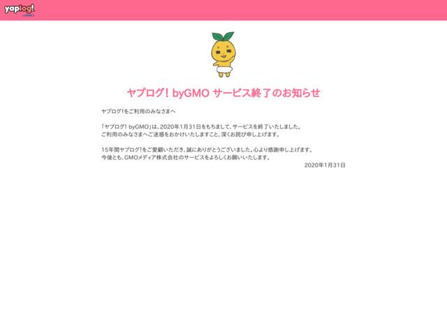 http://yaplog.jp/tv-d/archive/33