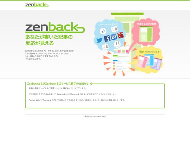http://zenback.itmedia.co.jp/keywords/%E6%A3%AE%E5%B1%B1%E6%9C%AA%E4%BE%86/