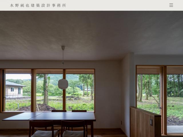 東京都 水野純也建築設計事務所