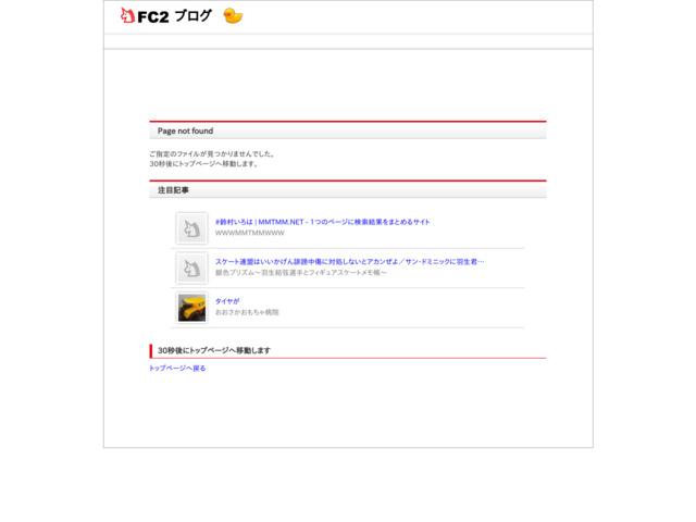 http://chiich0225.blog.fc2.com/