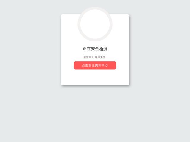 福井 デリヘル フローラ