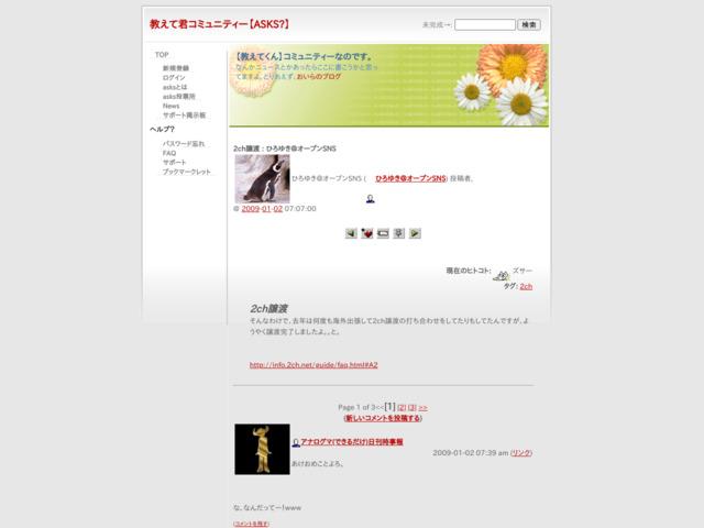 http://hiro.asks.jp/54104.html