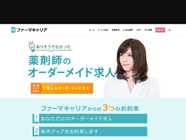 エニーキャリア株式会社