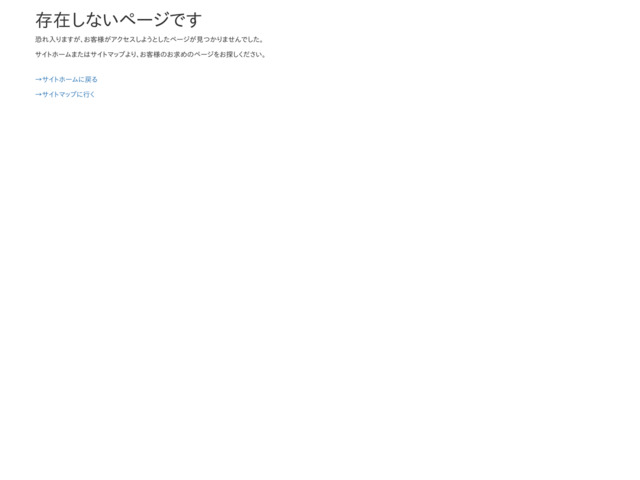 富士の天然水さらり限定!当たりシールキャンペーン