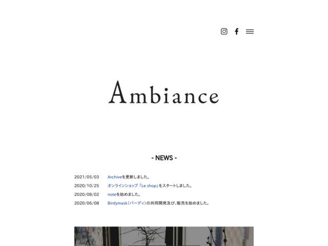 AMBIANCEPLUS+