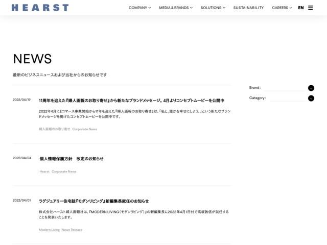 【参加者募集】6/25(土)Android Experiments OBJECT|THE FASHION HACK TOKYO 共同アイデアソン開催 |ハースト婦人画報社