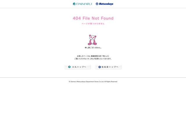 アニメ化40周年 ルパン三世展(2013年4月27日(土)→5月21日(火))松坂屋美術館|松坂屋名古屋店