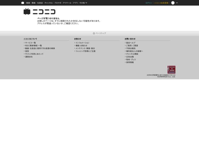 http://www.nicovideo.jp/danmas