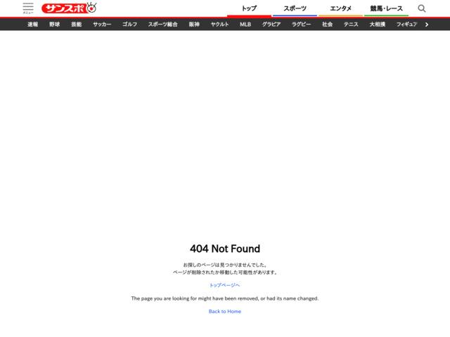 http://www.sanspo.com/geino/news/20120603/mar12060303580000-n1.html