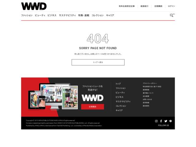 期待の次世代エース! | 市川 渚 | FASHIONISTA BLOG | WWD JAPAN.COM