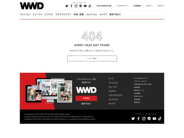 MBFWT、これまでの雑感など | 市川 渚 | FASHIONISTA BLOG | WWD JAPAN.COM
