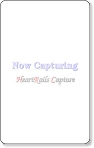 http://nakatsugawa-hp.jp/kouhoushi/docs/no25.pdf