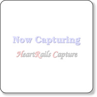 http://blog.canpan.info/yosshi/